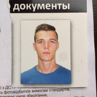 Демьяненко Руслан Юрьевич