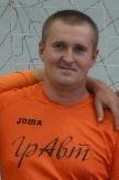 Хритченко Александр Владимирович