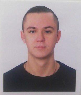 Чернюк Владислав Викторович