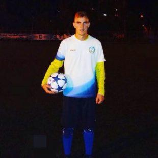 Савко Игорь
