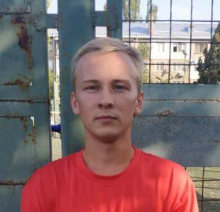 Бондаренко Андрей 05.01.99
